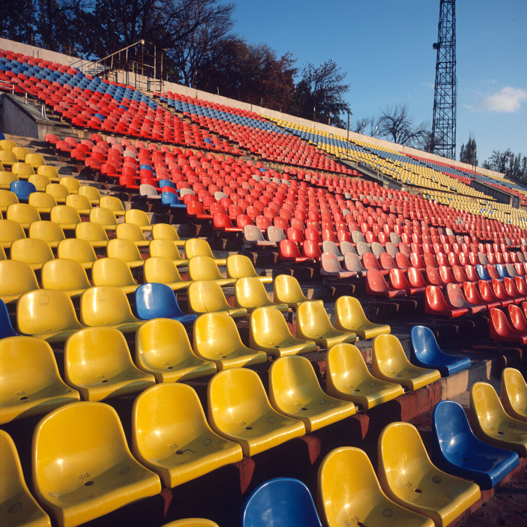 Spartak Stadium terraces