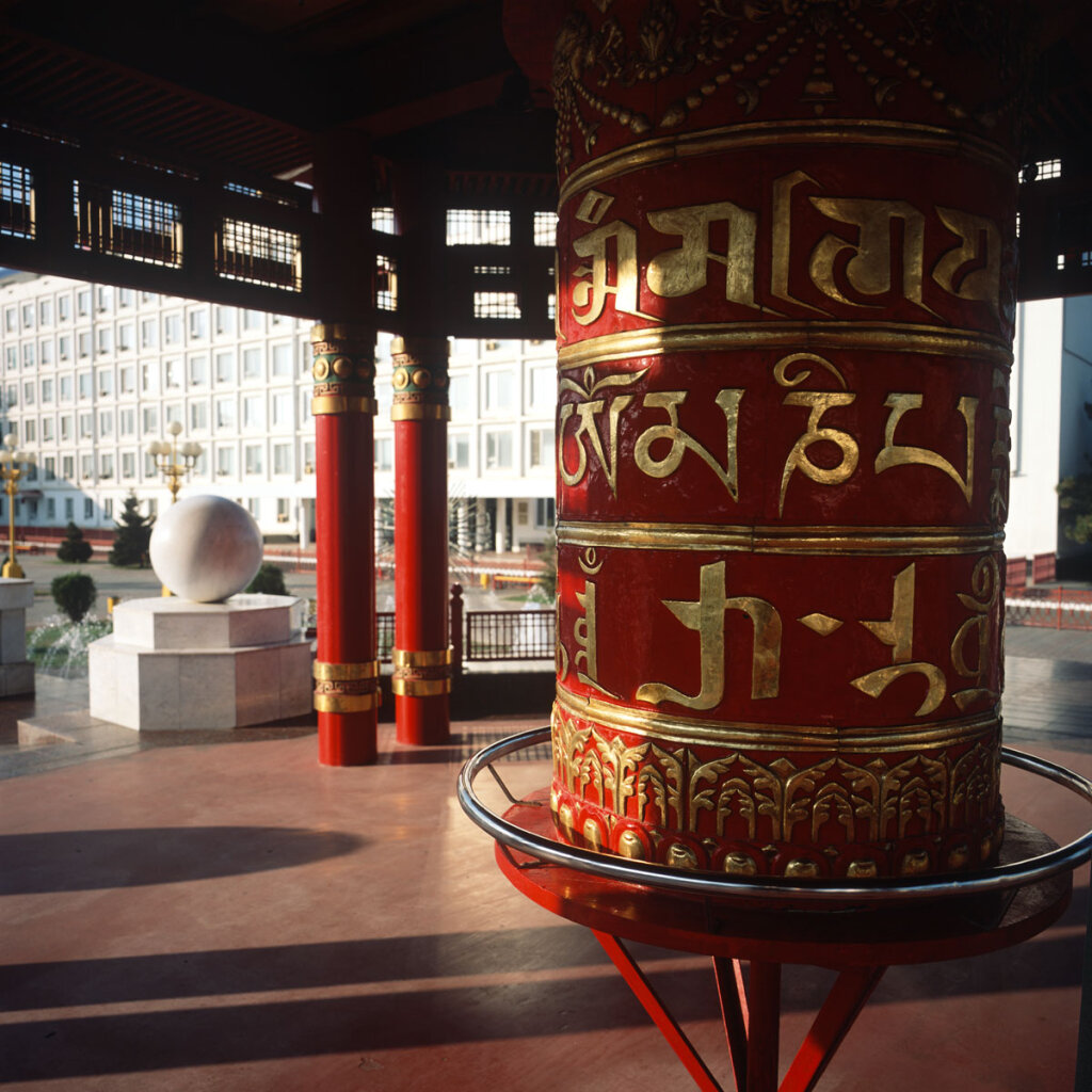 Prayer wheel at a pagoda in Elista