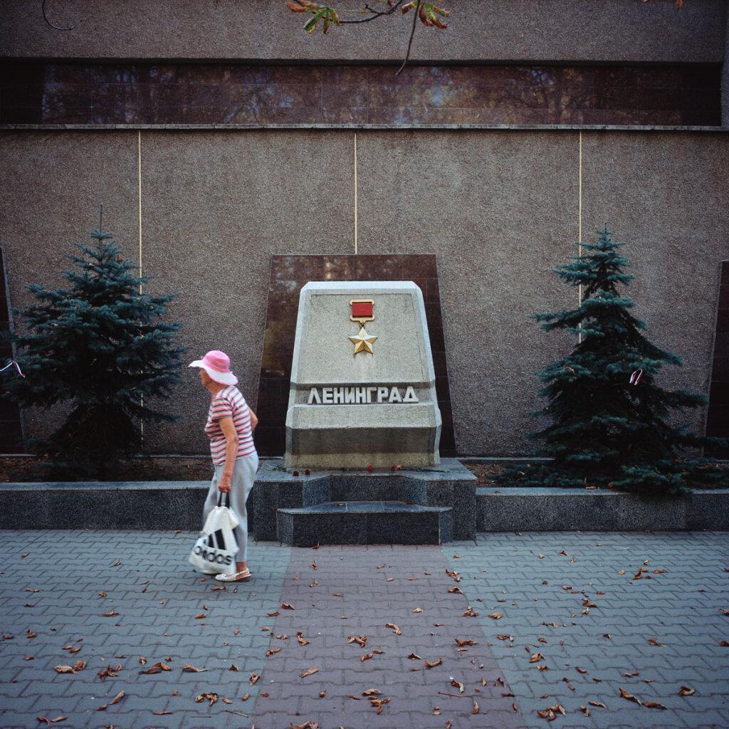 Memorial to the Soviet Hero Cities