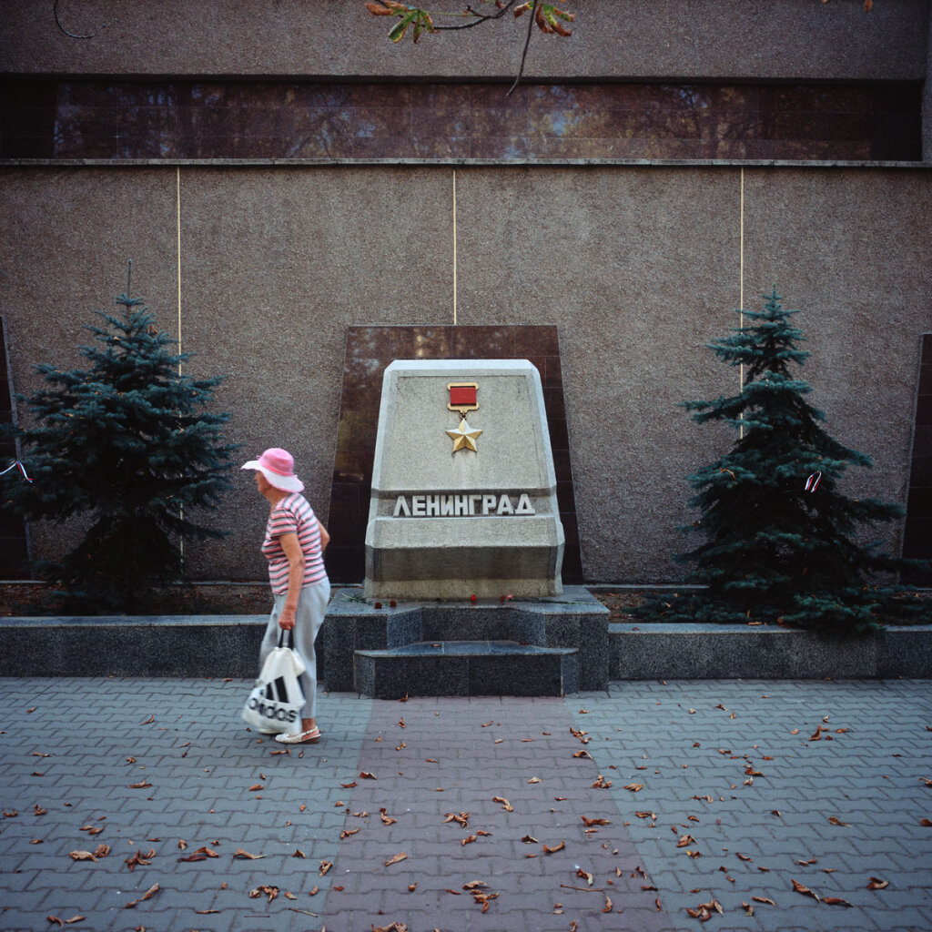 Memorial to the Soviet Hero Cities